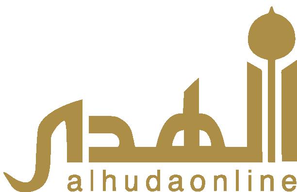 myAlHudaOnline: Urdu Courses
