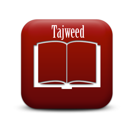 Tajweed Course - Level 1 English