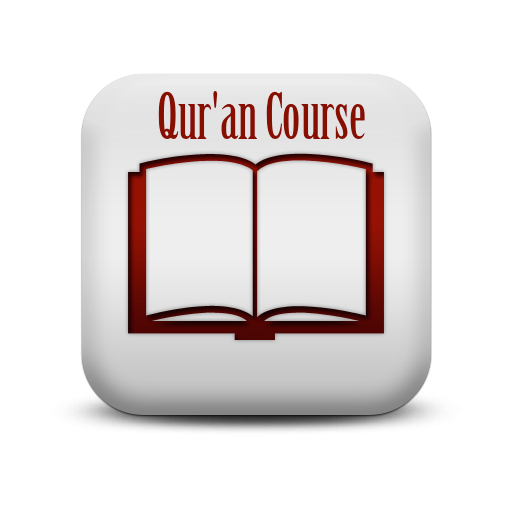 Quran Certificate Evening English Course 2016 | QCE3