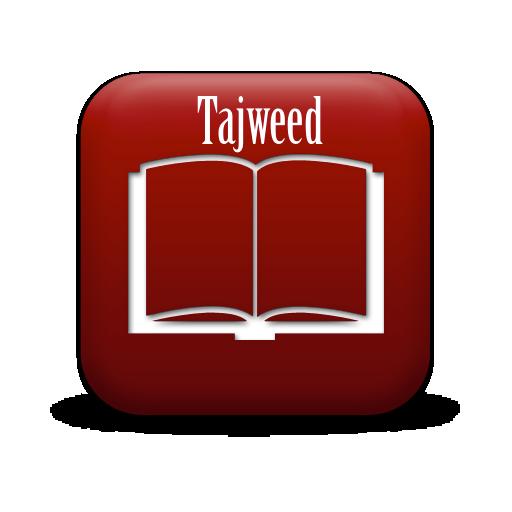 Tajweed Course on Fridays Level 3 - English   TJF3