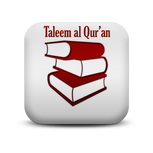 Taleem al-Qur'an Diploma Course 2015   TQD1