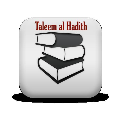 Taleem Al Hadith 2018 | THB6 | Live from Canada