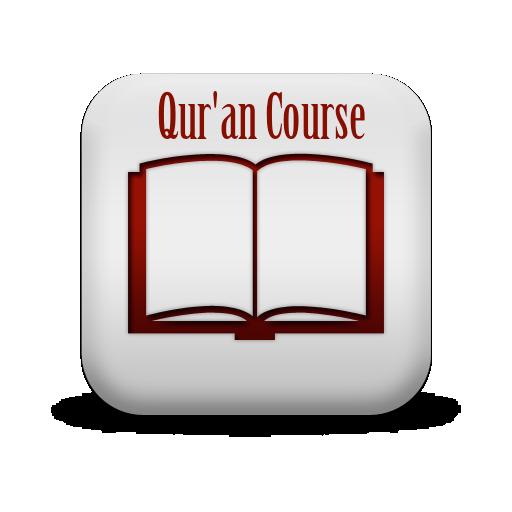 Tadabbur al-Qur'an Juz 30   TH30-2