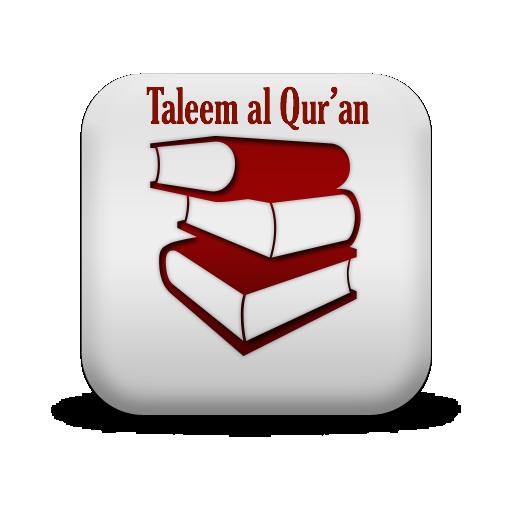 Taleem al Quran Diploma English Course 2016   TQE7