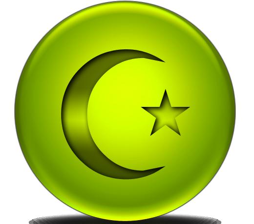 Get Set, Go for Ramadan   Urdu