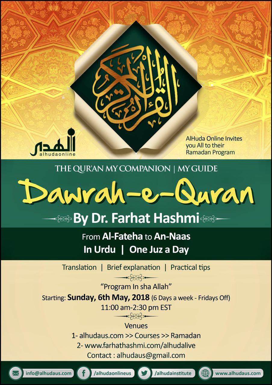 myAlHudaOnline: Ramadan Courses
